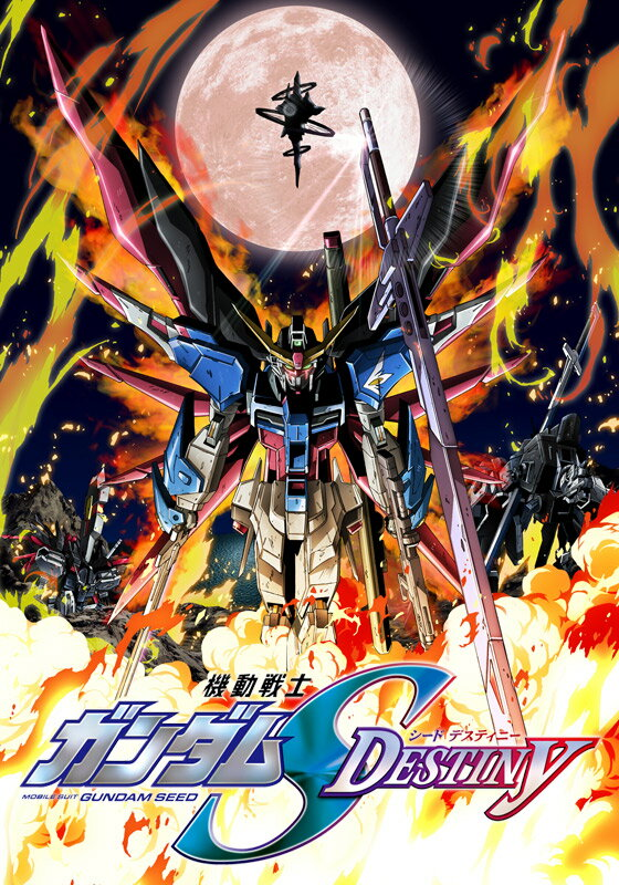 アニメ, その他 SEED DESTINY HD PHASE-08