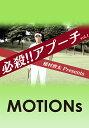 楽天SHOWTIMEで買える「植村啓太 必殺アプローチ編 #07【動画配信】」の画像です。価格は54円になります。