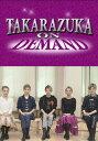 TAKARAZUKA NEWS Pick Up #568「礼真琴ディナーショー『MOMENT』稽古場レポート」〜2018年2月より〜【動画配信】