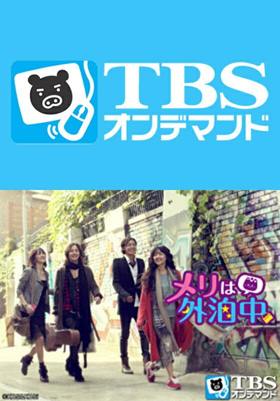 アジア・韓国, 韓国 TBS 10