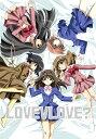 楽天SHOWTIMEで買える「LOVELOVE?(DVD版) 第7話 TV #5 「男はそれを我慢できない」【動画配信】」の画像です。価格は54円になります。
