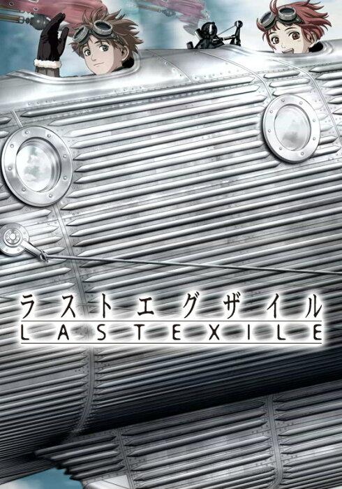 LAST EXILE 第19話 シシリアン・ディフェンス【動画配信】