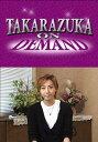 TAKARAZUKA NEWS プレイバック!「スター@らんだむ「大空祐飛」」〜2003年8月より〜【動画配信】