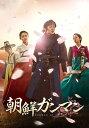 楽天SHOWTIMEで買える「朝鮮ガンマン 第3話「父との確執」【動画配信】」の画像です。価格は216円になります。