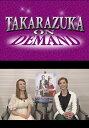 TAKARAZUKA NEWS Pick Up #321「雪組『ベルサイユのばら』インタビュー〜2013年3月より〜【動画配信】