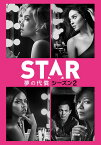 スター/STAR 夢の代償 シーズン2 第15話 ゲイ・プライド【動画配信】