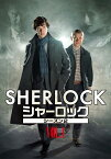 シャーロック/SHERLOCK シーズン2 第2話 バスカヴィルの犬(ハウンド)【動画配信】