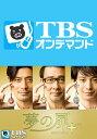 夢の扉+【TBSオンデマンド】 ...