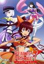 VENUS PROJECT-CLIMAX- (TVアニメ)第...