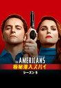 楽天SHOWTIMEで買える「ジ・アメリカンズ 極秘潜入スパイ シーズン5 第7話 帰国【動画配信】」の画像です。価格は162円になります。