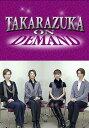 TAKARAZUKA NEWS Pick Up 「楽屋きらきら☆トーク」〜2010年1月より〜【動画配信】