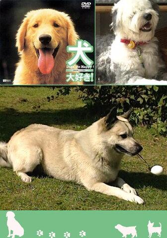 犬、大好き! シンガポールの愛犬たち【動画配信】