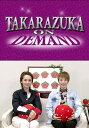 TAKARAZUKA NEWS Pick Up「15th ICHIGO-ICHIE 美弥るりか×壱城あずさ」【動画配信】