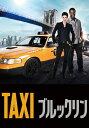 タクシー/TAXI ブルックリン...