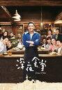 楽天SHOWTIMEで買える「深夜食堂fromソウル 第16話 オイスターソース マヨラーメン【動画配信】」の画像です。価格は108円になります。
