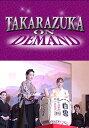 TAKARAZUKA NEWS Pick Up #199「宝塚歌劇団「拝賀式」/宝塚大劇場2011年新春鏡開き」【動画配信】