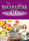 TAKARAZUKA NEWS Pick Up「Sumire Cafe 宙組89期:純矢ちとせ・愛花ちさき・七海ひろき」〜2013年12月より〜【動画配信】