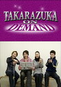 TAKARAZUKA NEWS Pick Up #30「星組宝塚大劇場公演『さくら』『シークレット・ハンター』稽古場レポート」【動画配信】