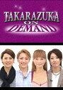 TAKARAZUKA NEWS Pick Up 「Number Q:緒月遠麻、望海風斗、夢咲ねね、鳳翔大」〜2013年8月より〜【動画配信】