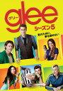 グリー/glee シーズン5 第...