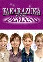 TAKARAZUKA NEWS Pick Up 「Number Q:夢乃聖夏、凛城きら、芹香斗亜、愛希れいか」〜2013年9月より〜【動画配信】
