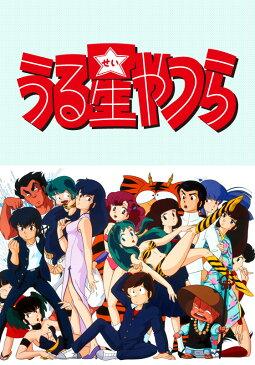うる星やつら デジタルリマスター版 第2シーズン #87 壮絶!謎のまつたけなべ!!【動画配信】