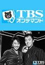 キラリ・熱熱CLUB【TBSオン...