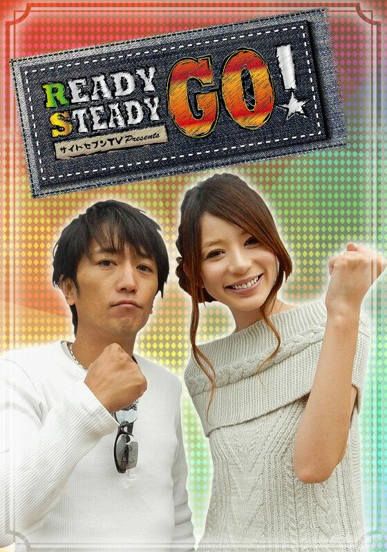 Ready Steady Go! #20 水瀬美香 後半戦【動画配信】