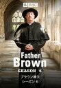 ブラウン神父 シーズン6 第9話...