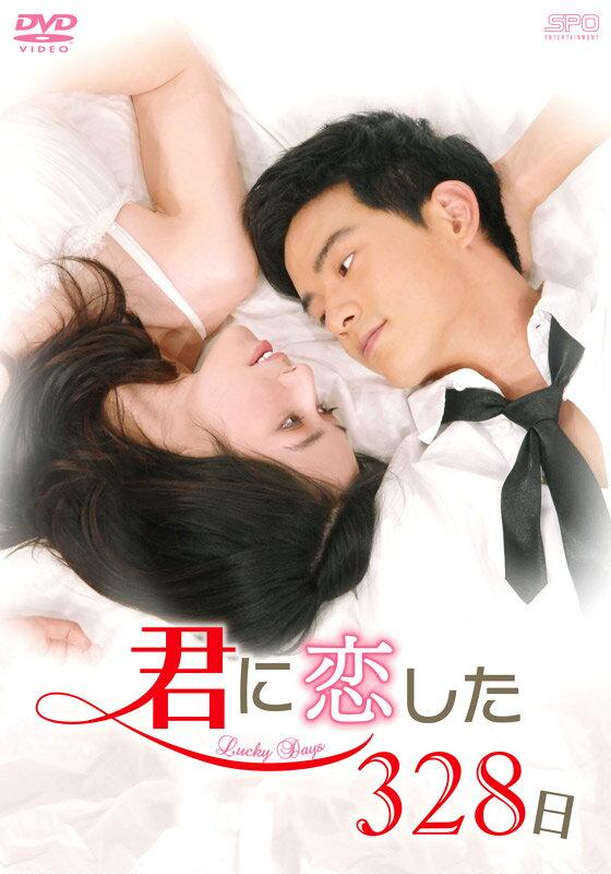 アジア・韓国, ロマンス・ラブストーリー 328 17