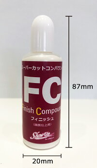 スーパーカットコンパウンドフィニッシュホビー用研磨剤