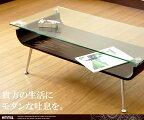 曲げ木ガラステーブル/コーヒーテーブル/ガラストップ