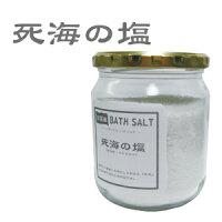 バスソルト死海の塩400g
