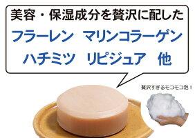 リベンジャーメンズスキンケアセット【送料無料】【05P01Mar15】