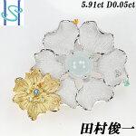 【SH53795】田村俊一アクアマリンブローチ5.91ctD0.05ctK18ホワイトゴールド/K18イエローゴールド花フラワー作家ジュエリー【中古】