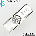 【SH54608】タサキ田崎真珠シェルダイヤモンドペンダントトップ0.31ct0.04ctK18ホワイトゴールドTASAKI【中古】