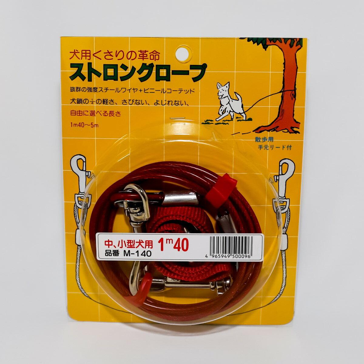 ペット用品ストロングロープ