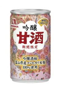 森永製菓 吟醸甘酒 富山県産コシヒカリ米麹100%使用 160g×30本