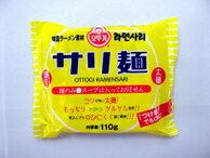 送料無料 オットギ サリ麺1食×40 1ケース