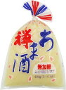 【送料無料】カネジュウ食品 禅 あま酒 無加糖 400g(5?6人前)×10個