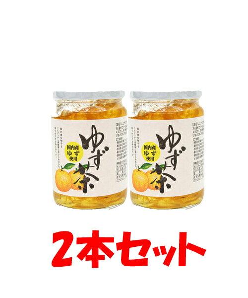 【2個セット】正栄 ゆず茶(柚子茶)430g×2個 国内産ゆず使用