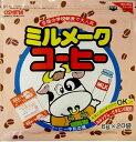 【送料無料】ミルメークコーヒー【6g×20包】 カルシウム ビタミンC ミルメーク コーヒー 大島食品工...