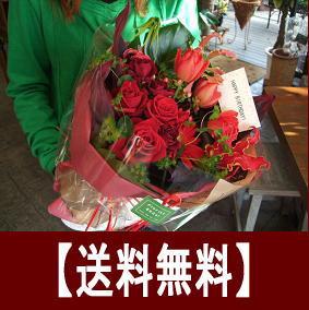 送料無料 バラの花束(ブーケ)選べる4色 バラの花束 誕生日 花 還暦祝い 花 バラ 花束 退…