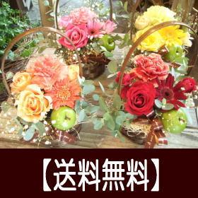 あす楽 送料無料 小さいけど素敵!バラのミニアレンジ 花 アレンジ 花 お祝い 花 ギフト 薔…