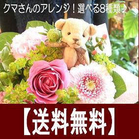 アレンジメント プレゼント フラワー バレンタイン メッセージ