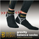 【BP グラビティーバランスソックス】 靴下 バランス 美容健康 体の歪み 改善 負担軽減