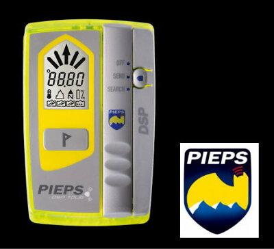 全国一番の販売実績でお客様に「安心」をお届けいたします。【PIEPS】ピープスDSP TOUR-送料無料-