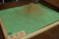 山岳立体模型キット受注生産のため発送まで一週間かかります。【やまつみ】富士山 縮尺1/50000