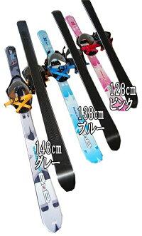 【藻岩レルヒ会】簡単スキー128cmピンク【送料無料】