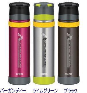 サーモス 山専ボトル FFX-900